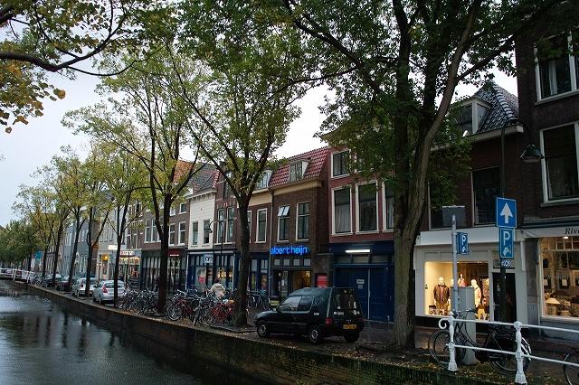 Delft (1).jpg