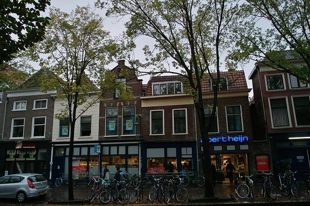 Delft (2).jpg