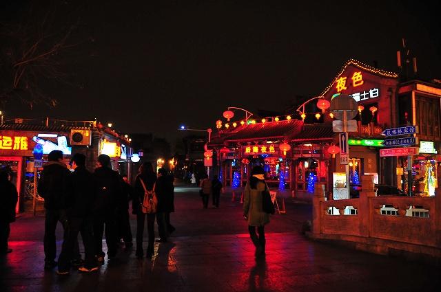 后海夜 (25).jpg