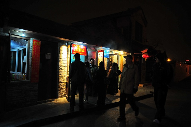后海夜 (28).jpg