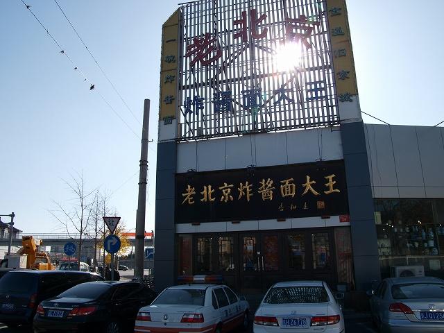 大王 (8).jpg