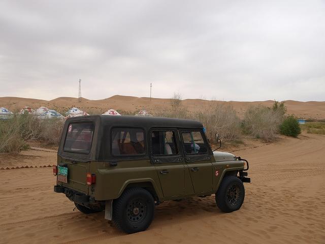 騰格里砂漠 (1).jpg