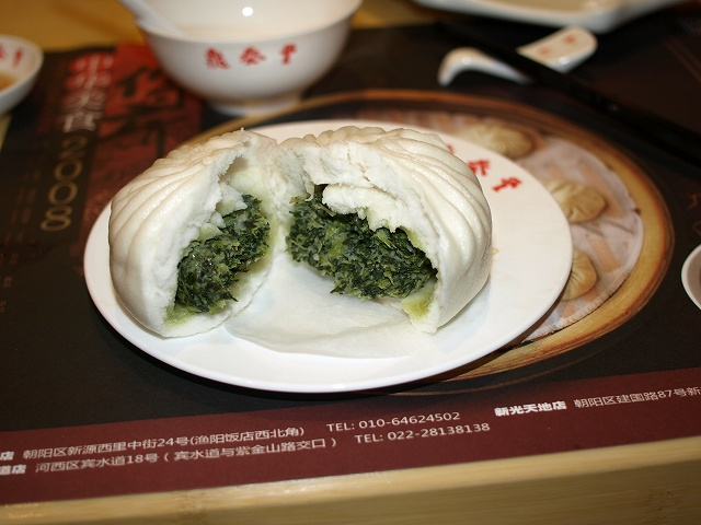 鼎泰豊 (5).jpg