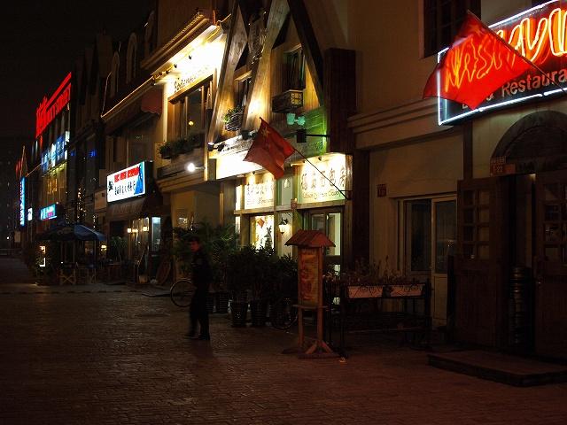 Luckystreet (1).jpg