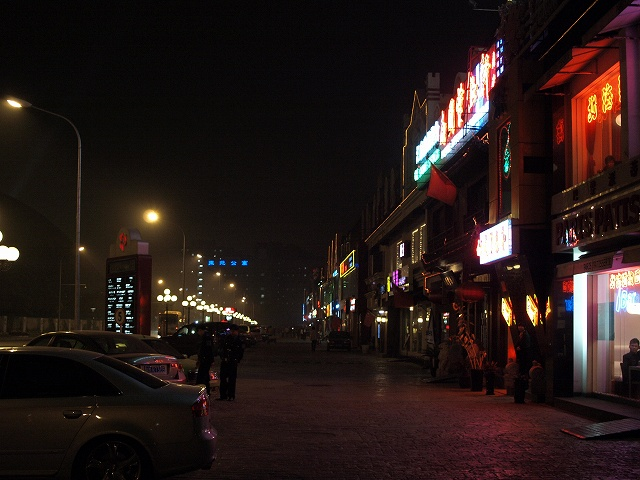 Luckystreet (2).jpg
