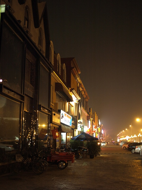 Luckystreet (7).jpg