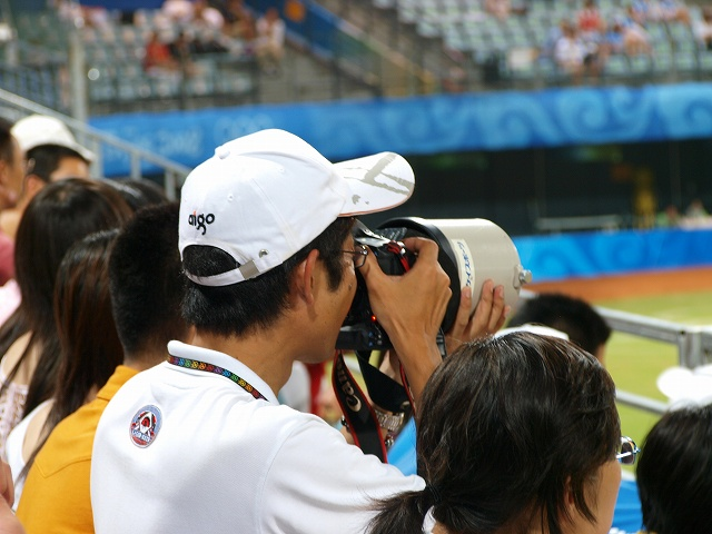 camera (5).jpg
