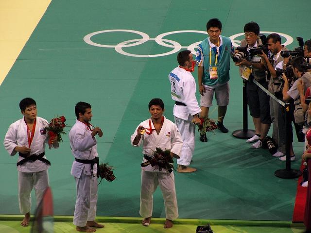 judo (4).jpg