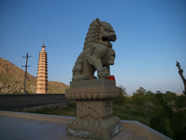 pagoda (1).jpg