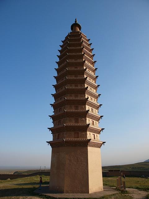 pagoda (6).jpg